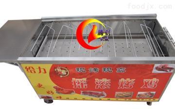 不銹鋼六排越南木炭搖滾烤雞爐,自動旋轉奧爾良烤雞車