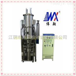 FL型沸腾制粒干燥机FL型沸腾制粒干燥机