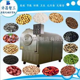 DCCZ 5-10炒瓜子机 不锈钢电磁炒货机 节能环保