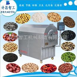 DCCZ 5-10电磁炒货机炒黄豆