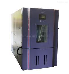 608CKH高低温湿热试验箱