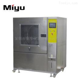 MY-IP1234-500M淋雨试验箱