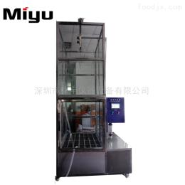 MY-LY-IP56淋雨试验箱MY-LY-IP56