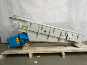 FZH50-02阿特钚锐FZH型电磁振动给料机