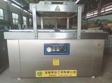 DZ-600超长牛肉真空包装机 牛柳包装供应商