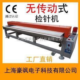 上海豪飒供应晟田牌药片金属检测机食品分选机价格厂家