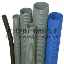 盛驰配件 PVC灰骨管 不锈钢软管