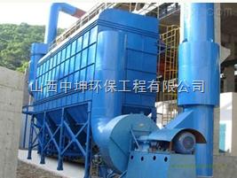 DMC【太原布袋除尘器】布袋除尘器在运行中应该注意的问题|中坤环保