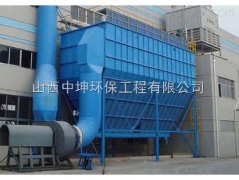 HMC运城HMC脉冲单机布袋除尘器|布袋除尘器厂家|山西中坤环保