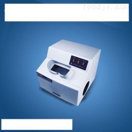 三用紫外分析測定儀