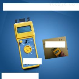 便携式纸张水份检测仪