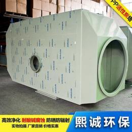 XC-HXTT熙诚环保 活性炭塔 pp活性炭吸附箱 有机废气处理塔 厂家直销