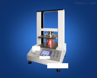 多功能造纸压缩试验机
