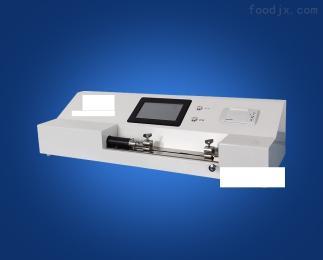 卧式电脑拉力造纸检测仪