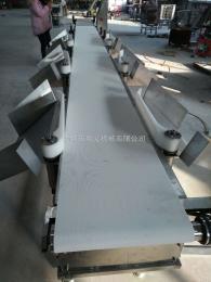 hy-01药材分级机   分选机价格