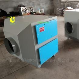 5000風量光氧廢氣凈化器廢氣處理環保設備活性炭回收