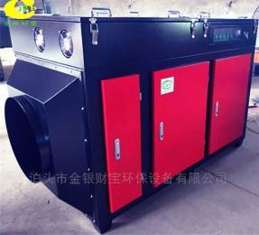 5000风量不锈钢活性炭箱喷烤漆雾除味环保设备防水