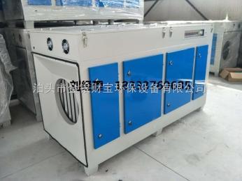 JYCB-UV除臭设备光氧设备印刷厂废气处理环保设备