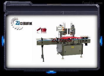 ZHL-F40自动铝箔封口机旋盖机