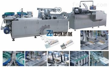 DZL-250B安瓿瓶西林瓶口服液藥品包裝自動裝盒生產線
