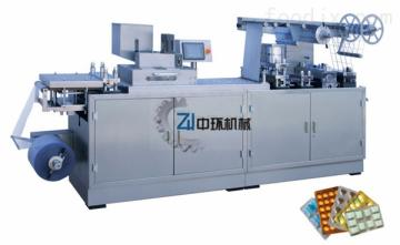 DPP-320A/250A/140A平板式铝塑自动泡罩包装机