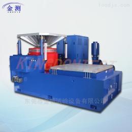 KD-7000电磁高频振动试验机