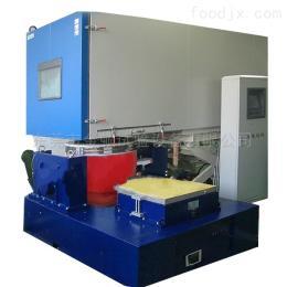 KD-720东莞金顿 三综合试验箱高低温振动综合箱