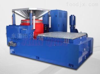 KD-7000东莞金顿 KD-7000 电磁高频振动试验机