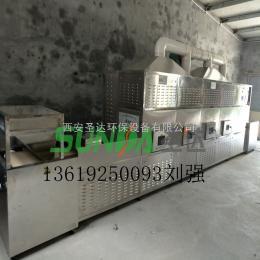 SD10五谷杂粮烘焙设备 价格