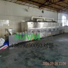 SD10西安快速加热设备中央厨房瓜子烘干机设备优质服务