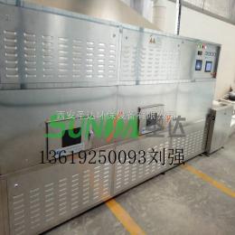 SD10陕西圣达瓜子烘焙机 瓜子熟化机品牌
