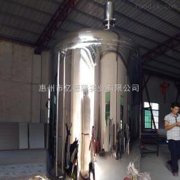 1T亿德隆洛阳储水不锈钢无菌水箱