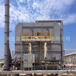40000风量河南商丘印刷厂废气处理喷漆房催化燃烧