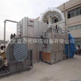 宜兴催化燃烧设备宜兴废气处理设备活性炭吸附脱附催化燃烧