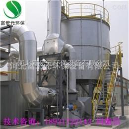 40000风量北京喷漆房废气处理催化燃烧活性炭吸附脱附