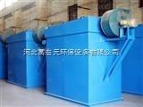 64袋河北厂家常温布袋除尘器的价格处理风量浓度