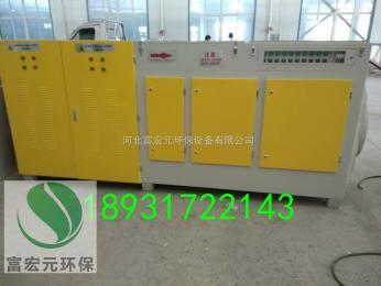y2000山西光氧一体机吸附净化原理安装规范制药厂