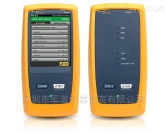 福祿克DSX2-8000CH爆款福祿克DSX2-8000CH新行情價格與市場