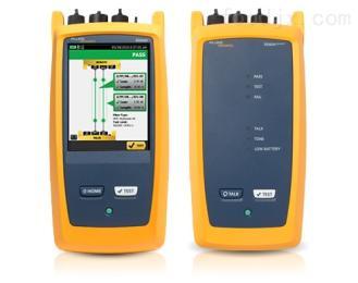 CFP2-100-Q福祿克FLUKE CFP2-100-Q CFP2-100-M測試儀