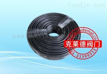 E0000034黑色电缆E0000034