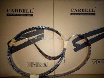 1650美国CARBELL进口锯骨机锯条