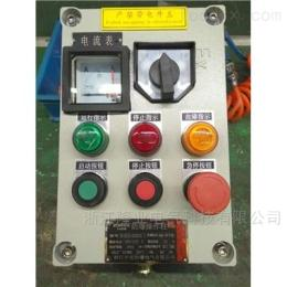 bxmd防爆配電箱的價格