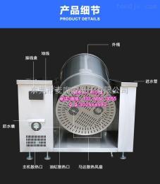 FN-GT600滚筒炒锅厂家 商用电磁滚筒式炒菜机