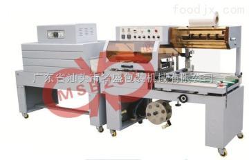 JX035全自動熱收縮膜包裝機