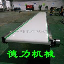 dl-1皮帶輸送機食品流水線設備非標定制德力