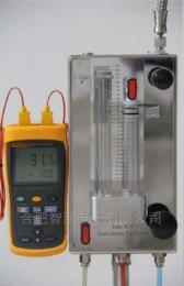 50II SQTK50II SQTK纯蒸汽质量测试系统 品质测试仪