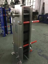 ABX6M果汁灭菌冷却板式换热器