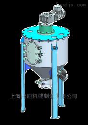 TDZ-300L立式混合机