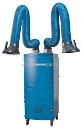 雙臂泊頭雙騰焊煙凈化器 雙臂焊煙凈化器 凈化設備