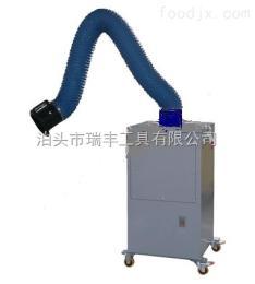 单臂焊烟净化器泊头双腾焊烟净化器 焊烟处理机
